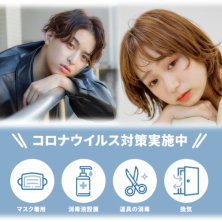 Sola by little 高田馬場店(ソラバイリトルタカダノババテン)