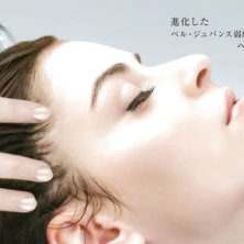 Hair & Face Elizabeth(ヘアーアンドフェイス エリザベス)