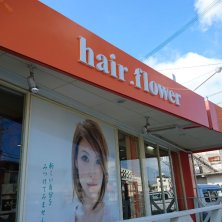 hair. flower(ヘアーフラワー)
