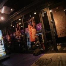 タイ古式リラクゼーション TONKUN 川崎店(タイコシキリラクゼーショントンクンカワサキテン)
