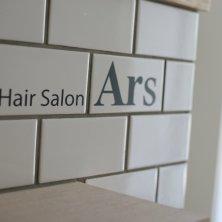 Hair Salon Ars(ヘアーサロンアルス)