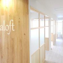 aloft(アロフト)