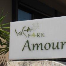 YOSA PARK Amour(ヨサパーク アムール)