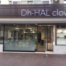 Dh-HAL clover(ディーエッチハルクローバー)
