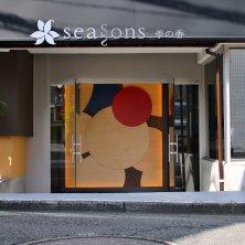 Seasons 季の香 三軒茶屋店(シーズンズキノカサンゲンチャヤテン)