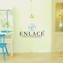 Enlace(アンラセ)