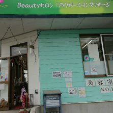 BeautyサロンKOKORO(ビューティーサロンココロ)