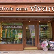 vivarc(ヴィヴァーク)
