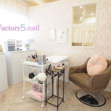 Factory5 Nail(ファクトリーファイブ ネイル)