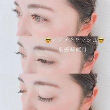EXCELLENT eyelash 長崎店(エクセレントアイラッシュ)