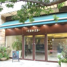 TORICO 川口店(トリコカワグチテン)