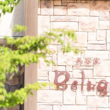 美容室 Beluga(ビヨウシツ ベルーガ)