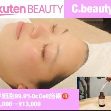 C.beauty(シービューティー)