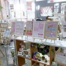 カラフルネイルサロン さくら野弘前店(カラフルネイルサロン)