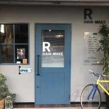 R HAIR-MAKE(アールヘアメイク)