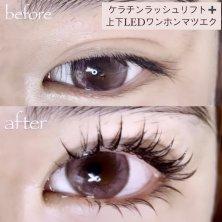 Anie eyelash 表参道(エニー アイラッシュ オモテサンドウ)
