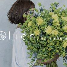 lien.hair rhyme(リアン ヘア ライム)