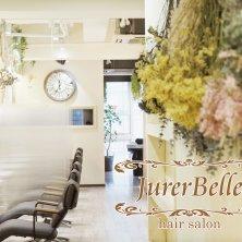 JurerBelle(ジュレベール)