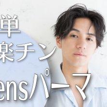 Ash 下北沢店(アッシュ)