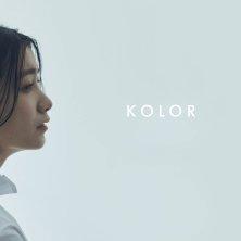 KOLOR(カラー)