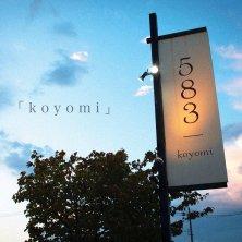 583 koyomi(コヨミ)