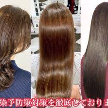 Total Beauty Passion 茨木店(トータルビューティー パッション イバラキテン)