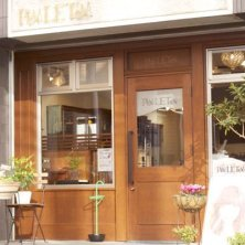 PALETA(パレータ)