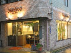 bamboo 本店