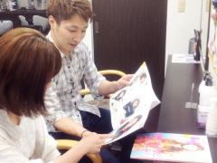 TAKA PART3 蜆塚店