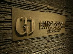 HIRO GINZA HAIR SALON 池袋店