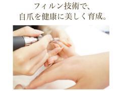 private nail salon cyan