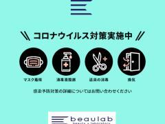 beaulab 南風原店