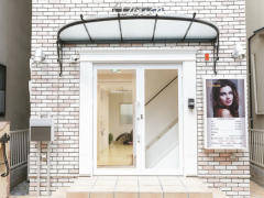 Beauty Spa Douce