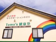 Tomo's健康塾