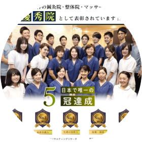 kokokara(ココカラ)新宿南口店 / 東京都