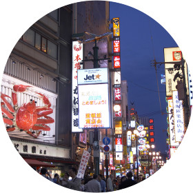 心斎橋・南船場・アメ村