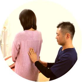慢性腰痛専門整体院 福粋/ 群馬県