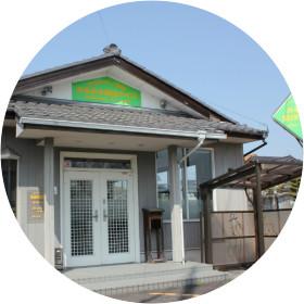 あるある健康カイロ/ 愛知県