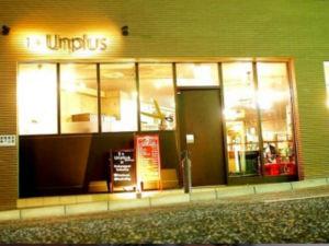 1+ Unplus(アンプリュス)
