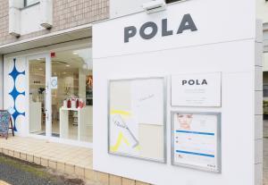 POLA ザ ビューティ 深井店(ポーラザビューティフカイテン)