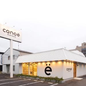 canoe 松江店(カノエマツエテン)