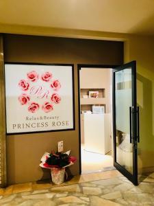 PRINCESS ROSE(プリンセスローズ)