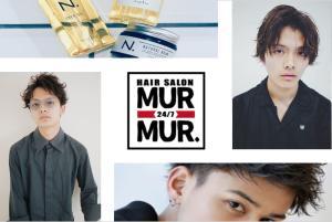 MURMUR. 中野店(マーマー ナカノテン)