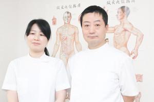 東明館 漢方Medicine経絡整体(トウメイカンカンポウイガクケイラクセイタイ)