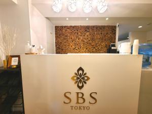 SBS TOKYO 大森店(エスビーエストウキョウオオモリテン)