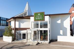 KARAT 二の宮店(カラット ニノミヤテン)