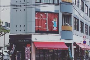 サロンジュファミ長崎佐世保店(サロンジュファミナガサキサセボテン)