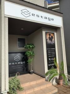 エステージ estage(エステージ)