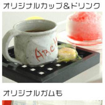 ARCH of hair kumamoto(アーチオブヘア クマモト)