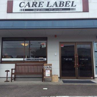 CARE LABEL(ケアレーベル)